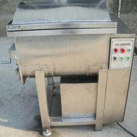 厂家直销肉食品自动拌馅机 肠类自动出料拌馅机