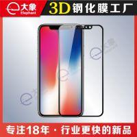 iphone8/plus全屏钢化膜 厂家承接oem订单 iphone x钢化膜