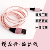 厂家直销 快充数据线 批发货源2.1A标准USB接口、纯铜线芯