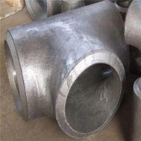 生产不锈钢06Cr19Ni10冲压弯头,06Cr19Ni10管件报价说明