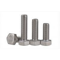 304不锈钢外六角螺栓 不锈钢螺丝