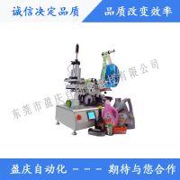 供应盈庆YQ-100半自动平面不干胶贴标机
