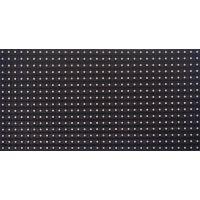 LED显示屏,智语户外P10全彩系列 厂家直供 量大从优