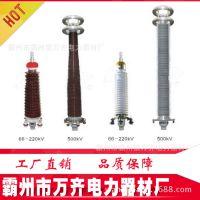 瓷套式,高压电缆附件