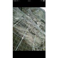 河北冠雄专业施工喷播植草挂网喷浆主动防护网技术第一值得信懒