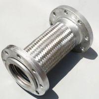 管件生产厂家供应耐高压JR型金属软管蒸汽管道DN150mm丝编不锈钢金属软管