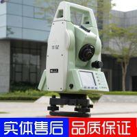 广州全站仪 广州中海达全站仪华星-HTS520R