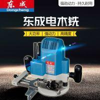东成电木铣M1R-FF04-12 大锣机木工雕刻机开槽修边机木工电动工具