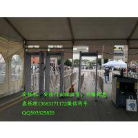 北京供应24个区安检门,北京高灵敏度安检门厂家