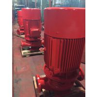 国标立式恒压切线泵 XBD8.0/10G-HL 18.5KW 达验收标准消防泵 不阻塞