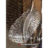 定制不锈钢树叶雕塑、仿真叶子不锈钢景观雕塑摆件