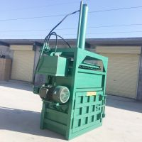 郴州市立式棉布下脚料打包机 启航红牛易拉罐压块机 垃圾袋捆包机厂家