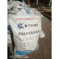 石家庄平山灌浆料厂家-13463807752