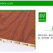 生态木厂家带你了解生态木有何应用的特点18854480330