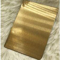 大理201钛金不锈钢板现货直销 黄钛金板