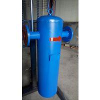 MQF-65高效油水分离器、压缩空气汽水分离器、铸钢/不锈钢旋风式汽水分离器生产厂家