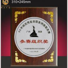 纯锡高档奖牌,红木授权牌制作,组织委员会评选奖牌, 锡框奖牌定制