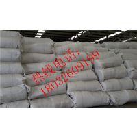 利川市厂家生产标准型硅酸铝针刺甩丝毡 硅酸铝双面针刺毯容重