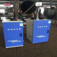 厂家直销梦菲阳MFYHY单臂大功率移动式焊烟净化器