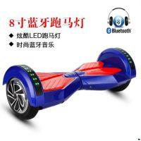 扭扭车、海科贸易 厂家直销、平衡车扭扭车