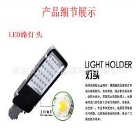太阳能路灯头 LED路灯 照明灯 室外路灯