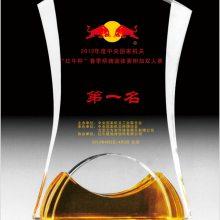 琉璃蝴蝶造型奖杯,南通企业大会纪念品,先进工作者奖品定制