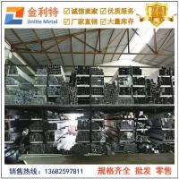 国标合金铝管 6063铝合金方管厂家直销