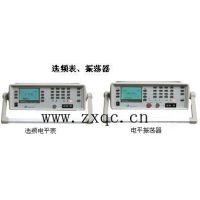 中西(CJ 促销)选频电平表+电平振荡器 型号:81M/SY5020+SY5070库号:M29291