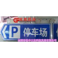 深圳城市道路标志牌 指示牌安装视频