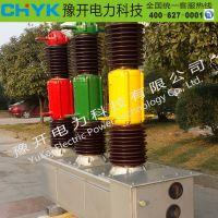 豫开正品LW16-40.5/1250A户外高压六氟化硫断路器 LW8 LW34高压六氟化硫