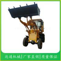 厂家直销达通ZL910小型轮胎式装载机 轮式小铲车