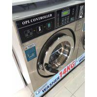 自助式投币洗衣机|24小时无人看守洗衣机|投币式自助烘干机