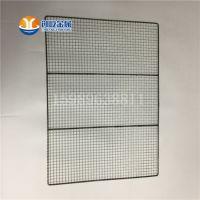 创屹钢丝网盘往复机网板  喷油过滤筛网烤箱菱形板网涂价格W451