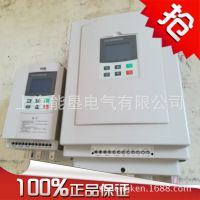 37KW/380V在线智能型软启动器 上海能垦在线式低压软启动器NKR3S-37