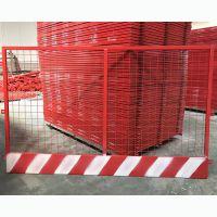 基坑红白黄黑现货@建筑施工防护栏@泥浆池警示围栏