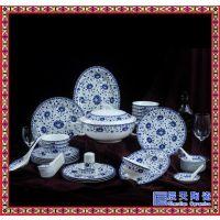 景德镇厂家骨瓷餐具套装 56头送人中式家用创意陶瓷餐具定制