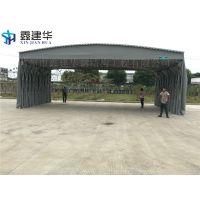 淮南推拉蓬专业定做 移动伸缩雨棚布 遮雨仓库帐篷排挡蓬车蓬