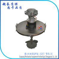厂家供应EARLY SUN 桶盖式气动搅拌机 油漆涂料气动搅拌器