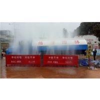 株洲市工地洗车机gb-367