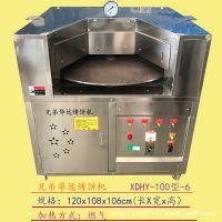 燃气自动烧饼机 全自动烧饼机兄弟华远烧饼炉子转炉烧饼机器
