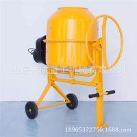 卧式小型搅拌机厂家 永航湖北立式搅拌机 电动手推卸料搅拌机价格