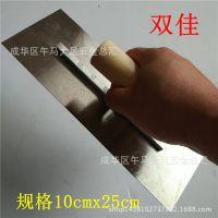 双佳高弹钢10x25cm抹泥板油漆工掌子油灰刀 广东五金工具砂纸架