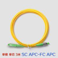 中慈 fc/apc-sc/apc单模单芯光纤跳线
