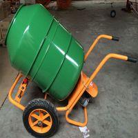 350升水泥搅拌机 电动手推式混凝土搅拌机