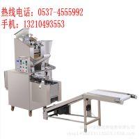 不锈钢饺子机 生产速度快 商家的好帮手