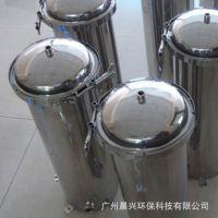 梅州厂家直销蜜柚橘子厂过滤果渣果核过滤设备 不锈钢打造找晨兴