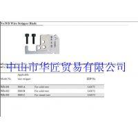 供应日本VESSEL(威威)工具WB-001原装正品