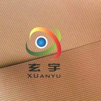 厂家直销2.1米宽12种颜色哑光PVC防水涂层夹网布 充气膜布