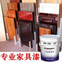 家具油漆品牌哪个好?邦派免费加盟指导 支持定制 OEM