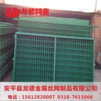 施工护栏 小区护栏 机场围栏网